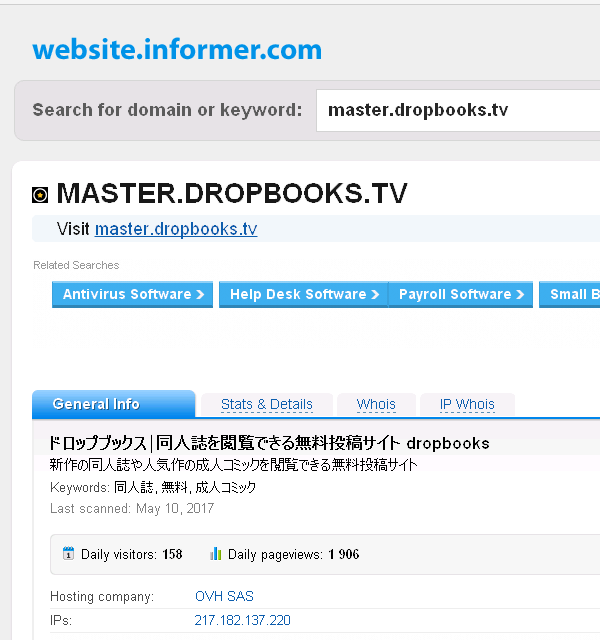 master.dropbooks.tv